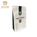 FDA Certificated 500g 1kg Aluminium Foil Plastic Flat Bottom Whey Protein Powder Packaging Bags with Ziplock