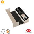 Роскошная упаковка для подарочной коробки из винной бумаги