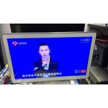 """22 """"24vinch LED TV Parâmetros do produto"""