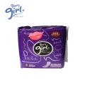 tena lady panty liners δωρεάν δείγμα