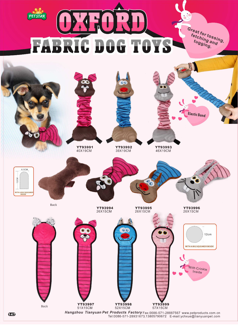 Interactive Eco-Friendly Fleece Dog Toy Soft Squeaky Dog Toy