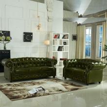 Sofá de couro Europeu pequena sala de estar
