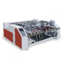 Полуавтоматическая машина для склеивания картонных коробок