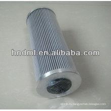 Замена картриджа фильтра гидравлического масла FILTREC R140G25B, Фильтр фильтра Light machine