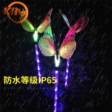 Luces de mariposa de jardín solar
