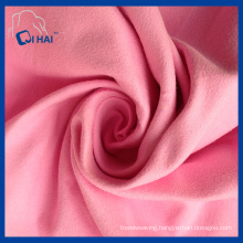 Pink Color Microfiber Suede Cloth Fabric (QHA44098)