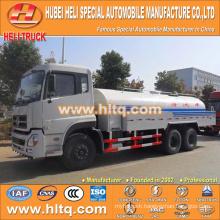 NEW DONGFENG DFL 6x4 18000L high pressure cleaning truck 260hp cummins engine