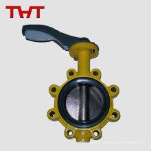 Regulação de gás de alta temperatura, válvula de borboleta de alça pneumática de ferro fundido