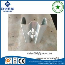 Profil sigma structurel en acier