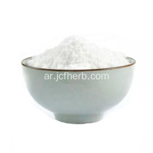 يتوفر منتج Alum Raw Material Powder Beauty
