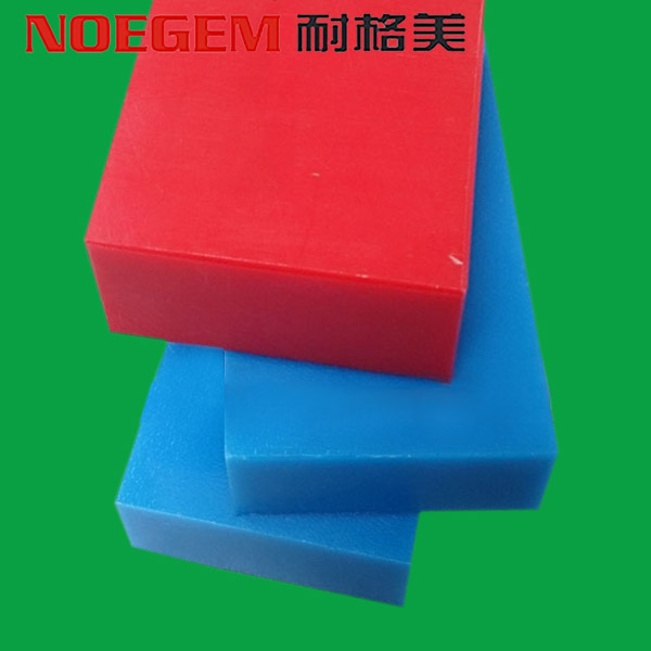 Extruded Hdpe Sheet Supplier