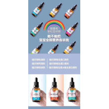Baby health Alage oil DHA Drops 30ml