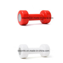 Unique Dumbbell Mode Lifting Weight Alarm Clock
