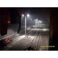 Emergency Floodlight Lamp ZY8110