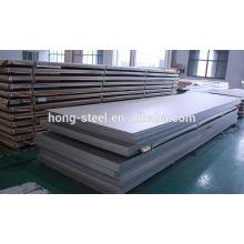 En stock precio de hoja de acero inoxidable dúplex 2205 de grado