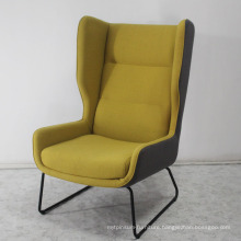 Home Design Furniture Classical Living Room Chair with Metal Legs