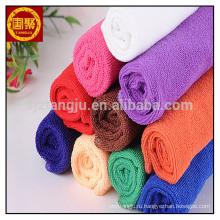 Китай оптовая продажа Мульти Цвет микрофибра полотенце, атласная отделка автомобиля microfiber полотенца