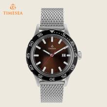 Brown Mesh Watch, Herren Classic Quarzuhr 72398