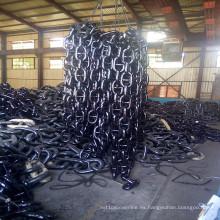 2016 tipo de cadena de anclaje de acero al carbono de alta resistencia