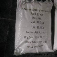 Диаммоний фосфат пищевой класса DAP