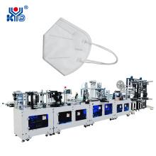 2021 Neue Ultraschall-Auto-Line-Faltmaskenmaschine, die für Staubumgebungen herstellt