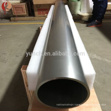 Top quality superconducting pure Nb1 niobium tube