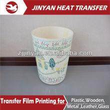 free sample heat transfer polyester film