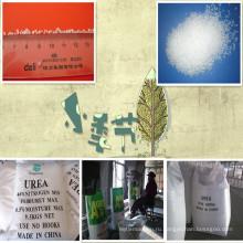 Карбамид удобрения (N 46% мин) (принять настроить упаковки)