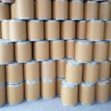 Aditivo para piensos menadiona bisulfito sódico / vitamina K3