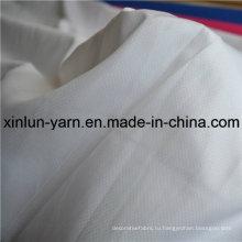 Нейлон трикотажные 4 пути эластичной ткани на обивку дивана