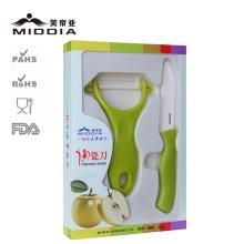 2pcs Keramik Gemüsemesser Obstmesser Set für Werbegeschenk