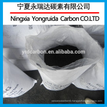 coconut shell activated carbon price per ton