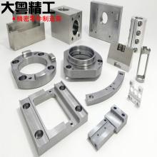 Composants usinés en aluminium Pièces en aluminium CNC personnalisées