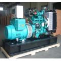 Generador diesel 40KW / 50KVA con el motor CUMMINS en el buen precio