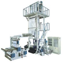 Трехслойная машина для выдувания соэкструзионной пленки (SJ-FM45)