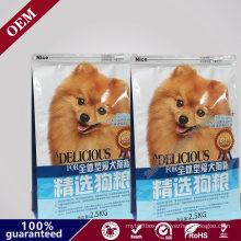Ziplock Aluminum Foil Dog Food Bag for Food Packaging