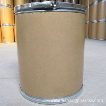 Additives Dimethyl-Beta-Propiothetin DMPT CAS 4337-33-1