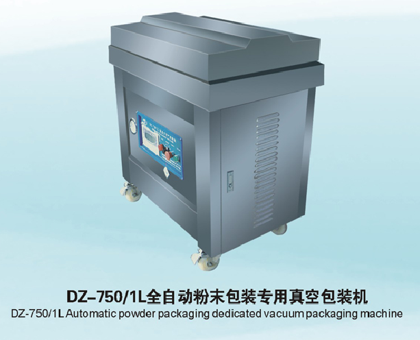 Powder vacuum packaging machine