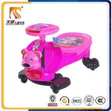 Venda quente crianças passeio no carro de balanço de brinquedo feito na China fábrica Tianshun