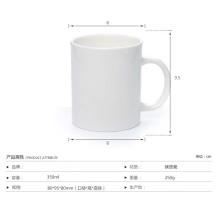 Tasse de café blanche faite sur commande avec votre logo