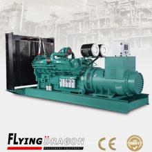 US EPA 1500KVA diesel generator, 1200kw generator MW power palnt driven by Cummins KTA50-G8S