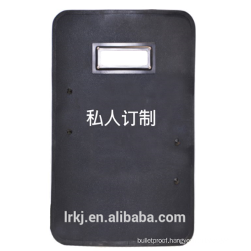 Light Weight UHMWPE NIJ IIIA Police Ballistic Shield/bullet proof riot shield sale