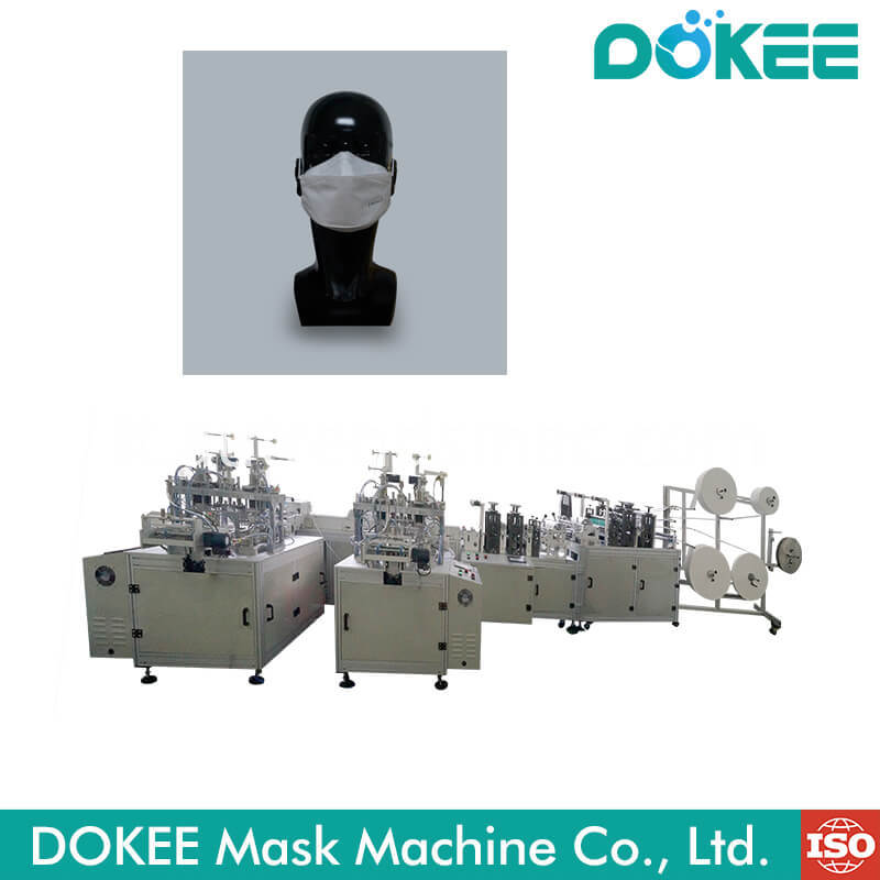 Disposable Boat Type Mask Making Machine