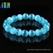 charm lake blue round cat eye glass beads bracelet