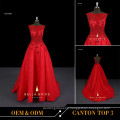 Sweetheart beading red long elegant Moroccan wedding dress with ball gown