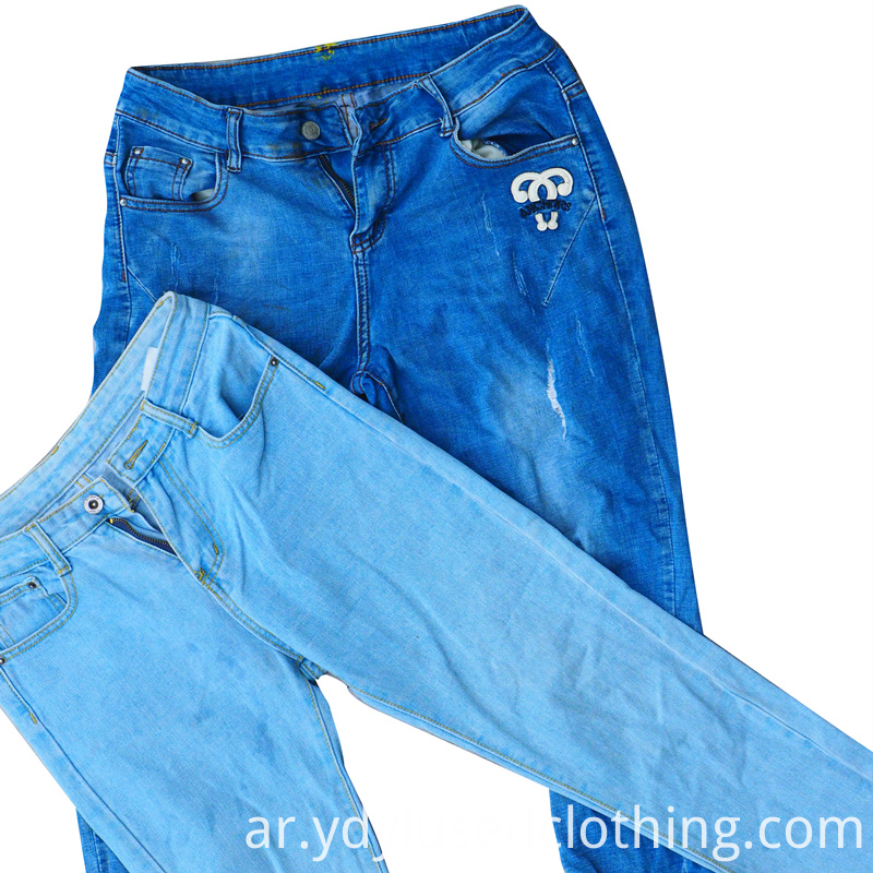 Wholesale Used Pencil Jeans Bales