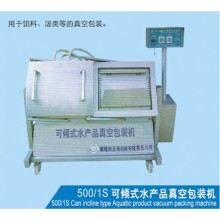 Fish Shrimp Aimed Tilt Type Vacuum Packing Machine