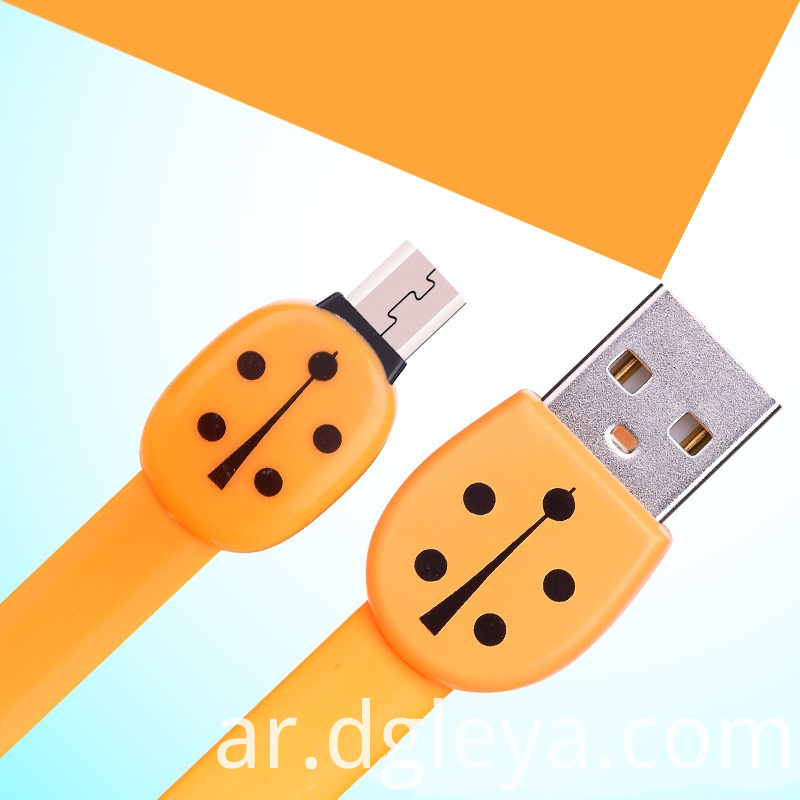 Data Cable Charger