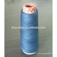 100% pur fil de cachemire peigné pour le tricotage