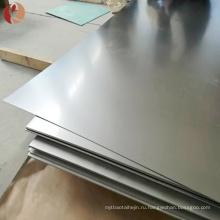 1мм Толщина листа Циркониевого сплава ZR металла с тонкой цене